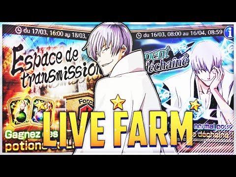 🔴 GROS LIVE BLEACH BRAVE SOULS : FARM POTIONS ET GIN FRENZY / SESSION FORTNITE FIN DE LIVE