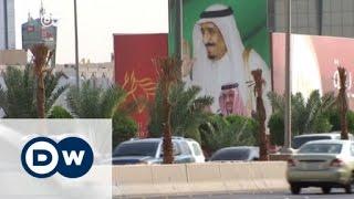 علاقات وثيقة بين ألمانيا والسعودية رغم الانتقادات لسجل المملكة الحقوقي | الأخبار