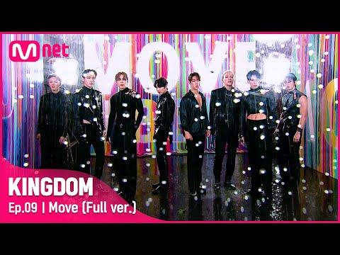 [풀버전] ♬ Move