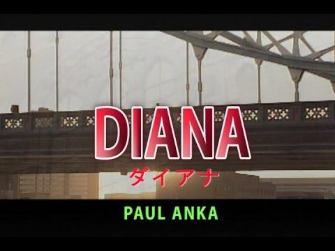 DIANA (カラオケ) PAUL ANKA