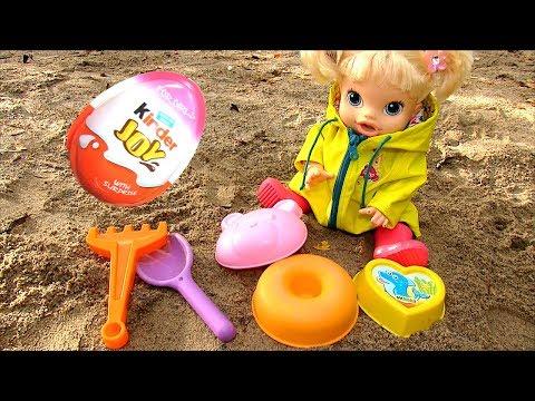 Куклы Пупсики Курочка Снесла Яичко Киндер Сюрприз Прогулка с Коляской Игры для детей