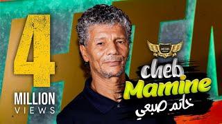 CHEB MAMINE |khatem soub3i_خاتم صبعي %staifi &MALIK HTM (#STUIDIO_HTM)