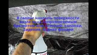 Как снять тонировку на автомобиле в домашних условиях(Это видео создано с помощью видеоредактора YouTube (http://www.youtube.com/editor), 2015-05-21T10:28:23.000Z)