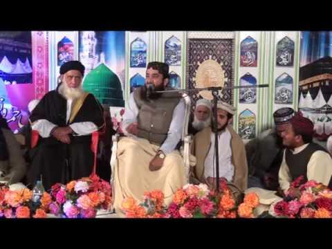 Qazi matiullah 2017 قاضی مطیع الله at Jamia masjid Habib Eid Gah Shahdara Town Lahore.
