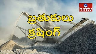 Stone Crushing in Anakapalle | People Facing Health Problems | hmtv News