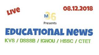 KVS & Educational News Update   8 December 2018
