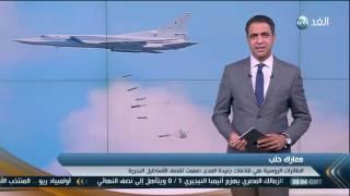بالفيديو.. محلل روسي: استخدام موسكو مطارات إيرانية لقصف أهداف في سوريا طبيعي
