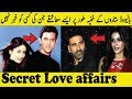 Bollywood actors and actresses secret love affairs and their breakups