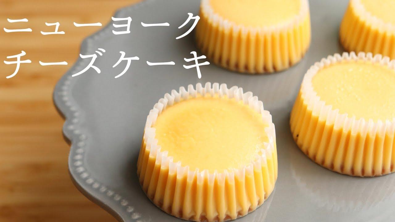 🎧解説付 【ニューヨークチーズケーキ】【New York Cheesecake】の作り方/パティシエが教えるお菓子作り!