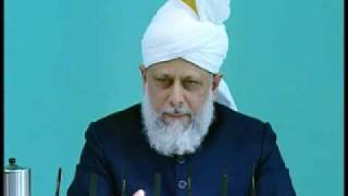 Friday Sermon: 16th October 2009 - Part 5 (Urdu)
