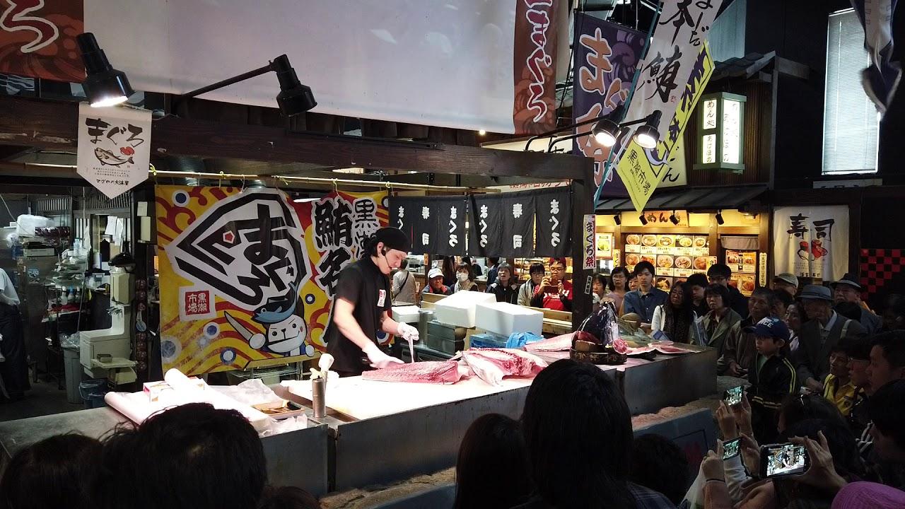 Tuna Cutting Show at Kuroshio Market