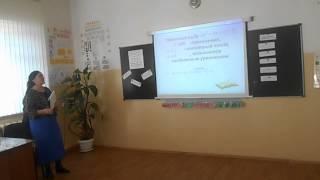 Педагогическое чтение в школе. Урок 1