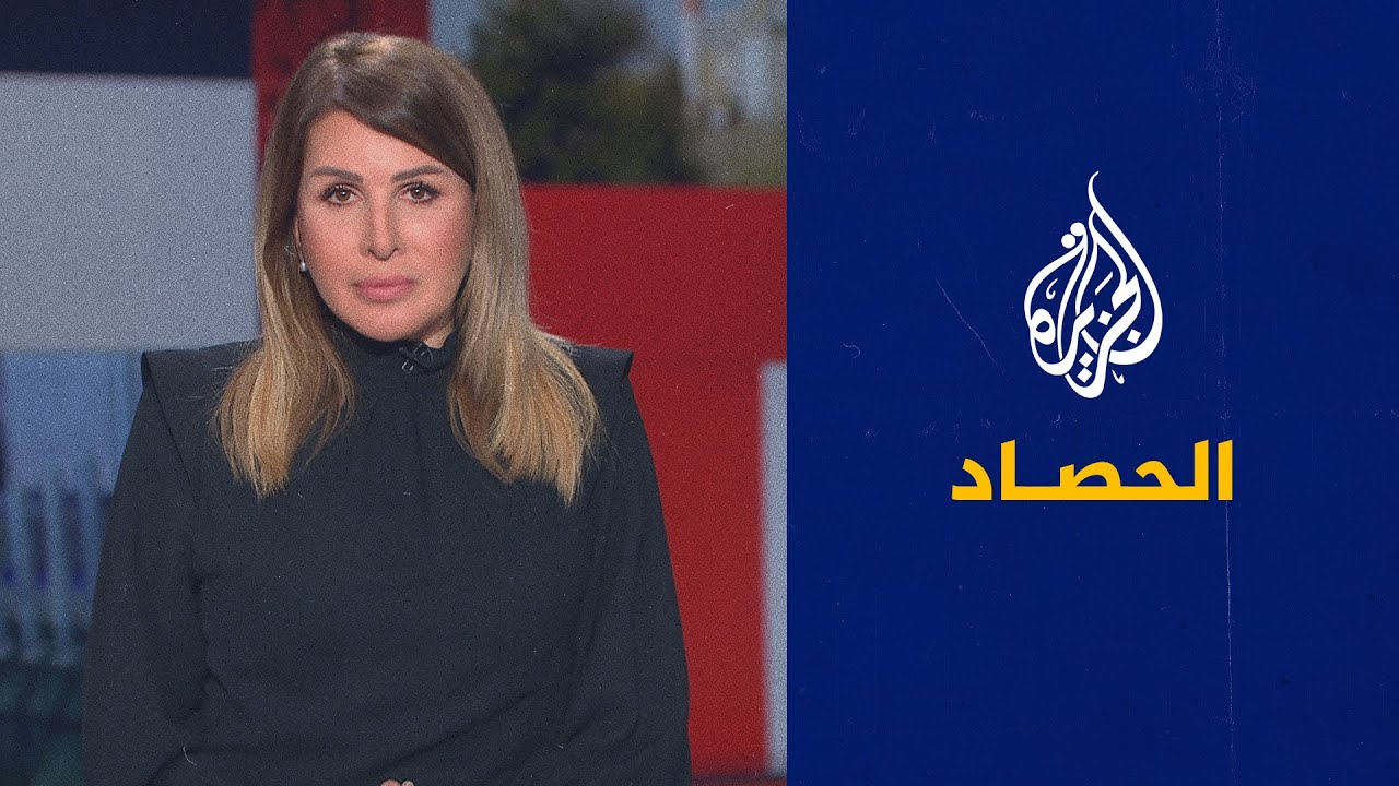 الحصاد - مأرب وتعز في معركة شرسة مع الحوثيين وإيران ستقدم خطة عمل بناءة  - نشر قبل 11 ساعة