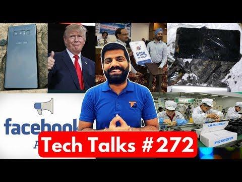 Tech Talks #272 - Note 4 Blast, Nokia 9, BSNL Wallet, Facebook Ads, Comio C1, S1, P1, iOS 11 Beta