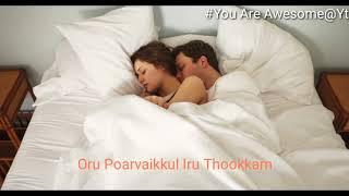 Adai+Mazhai+Varum+Athil+Tamil+WhatsApp+status%40you+are+awesome