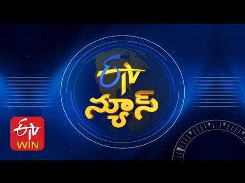 Download 9 PM | ETV Telugu News | 25th July 2021