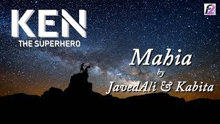 mahia-ken-the-super-hero-javed-ali-kabita-mukherjee-director---amitmajumder