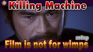 The Killing Machine Shorinji Kempo(1080p). Sonny Chiba film. Martial Arts.  少林寺拳法
