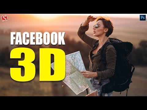 How Create Facebook 3D Photos | Photoshop Tutorial Sinhala thumbnail