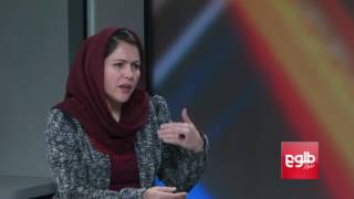 FARAKHABAR: Political Leaders Call For End Of Rift Between Ghani, Abdullah