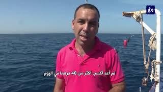 تربية الأحياء البحرية الأمل الوحيد أمام صغار الصيادين في المغرب (4/11/2019)