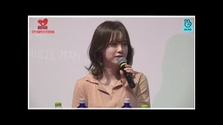 Actress Goo Hye Sun talks about ranking 1st on search engines for weight gain
