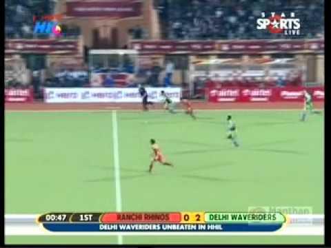 Ranchi vs Delhi Part 1 held on 01-02-2013