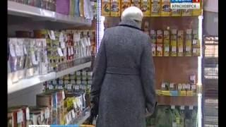 В Красноярске 5 зоомагазинов продавали яд под видом лекарства для кошек и собак