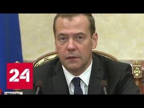 Медведев посетил Московский колледж железнодорожного транспорта