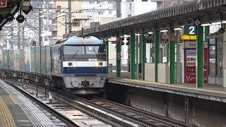 [響くモーター&ジョイント音]山陽本線 三原駅を通過する貨物列車+α