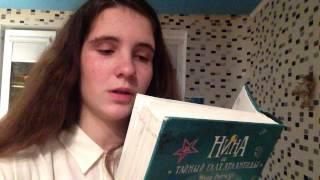 Видео урок #6: как правильно читать? Как читать книгу?