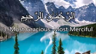 Surah 1: Al-Fatiha Mishary Al-Afasy Arabic/English Subtitles - سورة الفاتحة - مشاري العفاسي