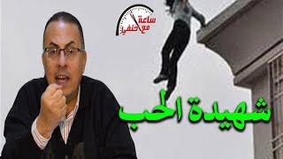 نوسه تهرب من حفلة نوم جماعيه مع 6 من اصدقاء عشيقها