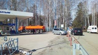 Хозяин АЗС облил себя бензином на АЗС