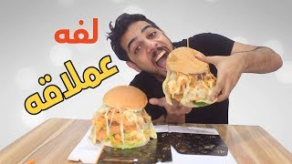 تحدي اكل اكبر سندويج بالعالم #يفووووتك | يوميات واحد عراقي