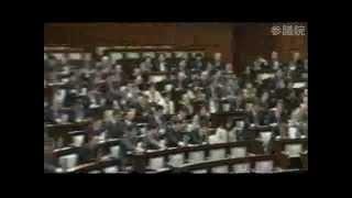2.29参院本会議「国家公務員給与削減法成立」