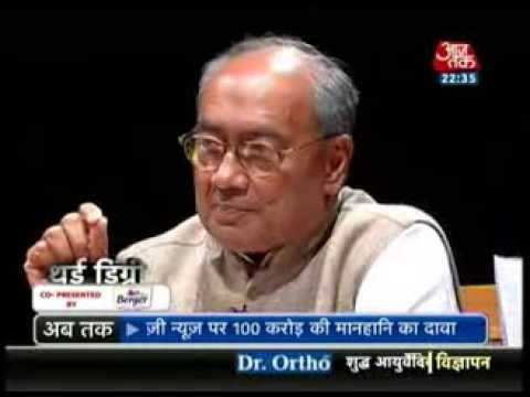 Third Degree: Digvijay Singh