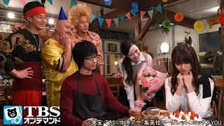 再び黒沢(DEAN FUJIOKA)の元を離れる決断をしたミチコ(深田恭子)だが、今...