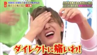 Hey Say JUMP! Cuteness and Funny