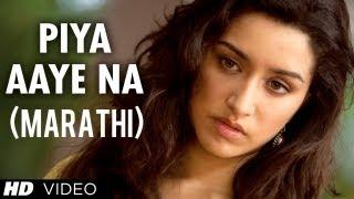 Piya Aaye Na Marathi Version - Aashiqui 2 Movie - Neha Rajpal, Vishal Kothari