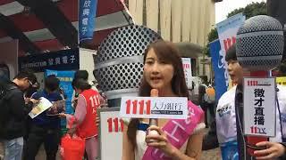國立台北科技大學直播校徵  上午