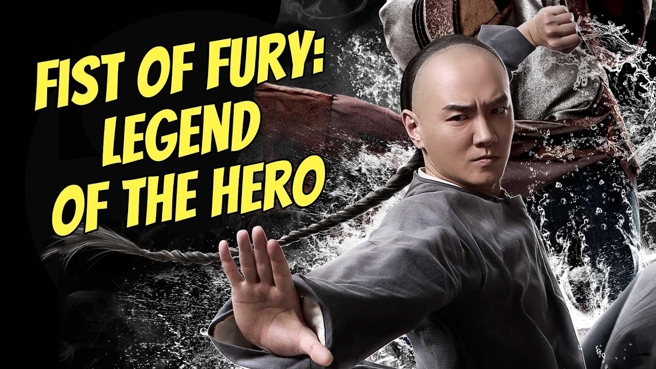 Download Wu Tang Collection - Fist of Fury: Legend of the Hero