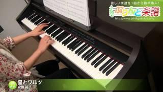 使用した楽譜はコチラ http://www.print-gakufu.com/score/detail/53490...