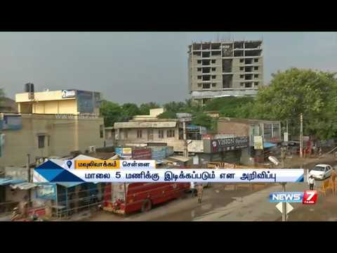 Chennai Moulivakkam building demolishing scheduled for 5 pm due to rain   News7 Tamil