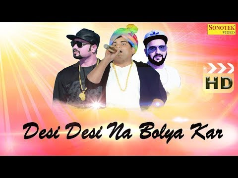Desi Desi Na Bolya Kar - Official Lyrical VIDEO | Raju Punjabi | Vicky Kajla | MD KD | Haryanvi Song