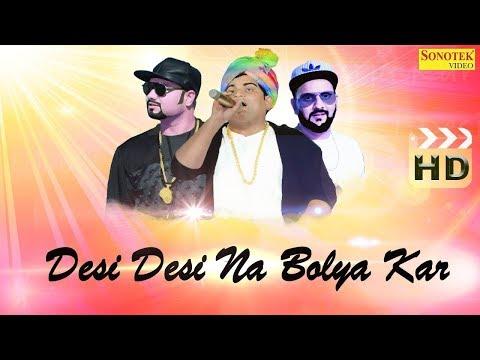 Desi Desi Na Bolya Kar - Official Lyrical VIDEO | Raju Punjabi | Vicky Kajla | MD KD | Haryanvi Song
