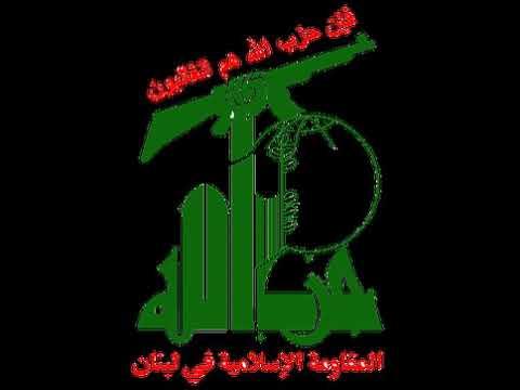 Hezbollah | Wikipedia Audio Article