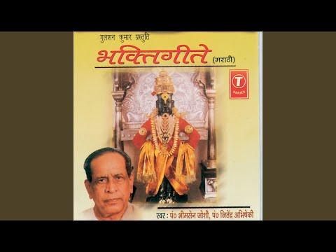 Aamhi Vithlache Warkari
