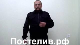 видео Спецодежда для охраны