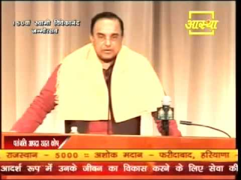 Dr Subramanian Swamy speech at Art Institute Chicago, USA